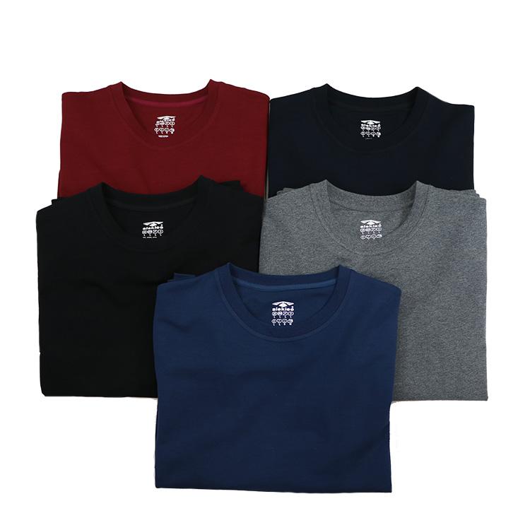 Aleklee men's blank crewneck hoodies sweatshirt AL-1866