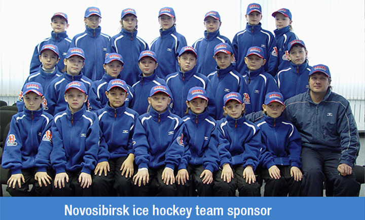 Novosibirsk Ice Hockey Team Sponsor